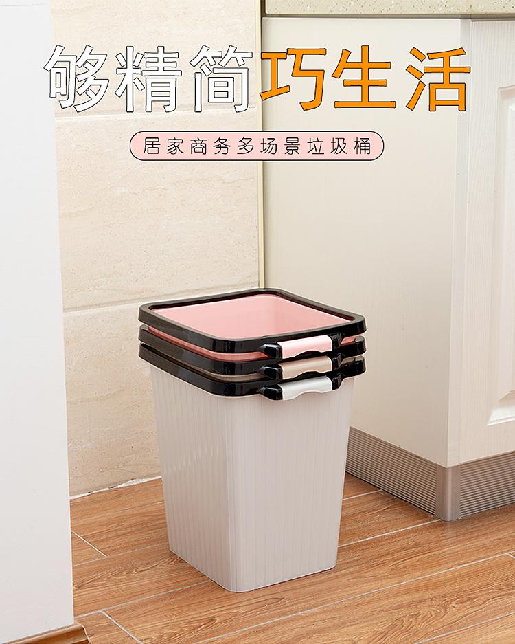 简约垃圾桶 (1).jpg