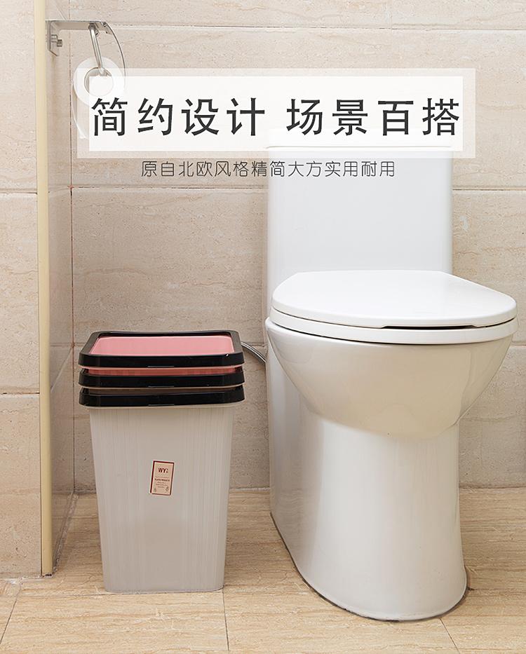 简约垃圾桶 (3).jpg
