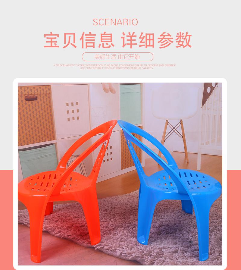 1816扶手椅_03.jpg