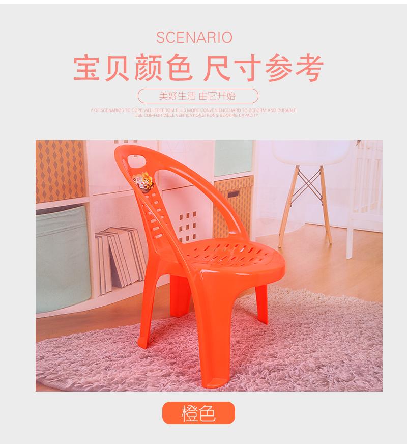 1816扶手椅_05.jpg