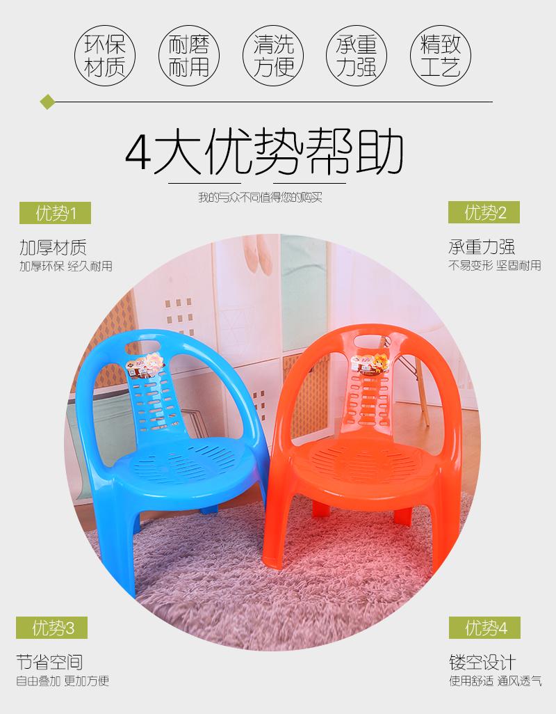 1816扶手椅_01.jpg