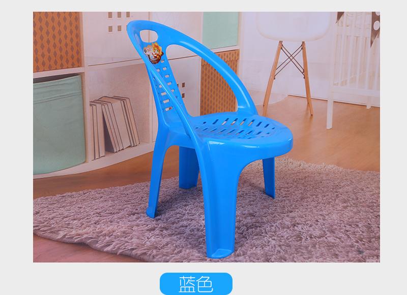 1816扶手椅_06.jpg