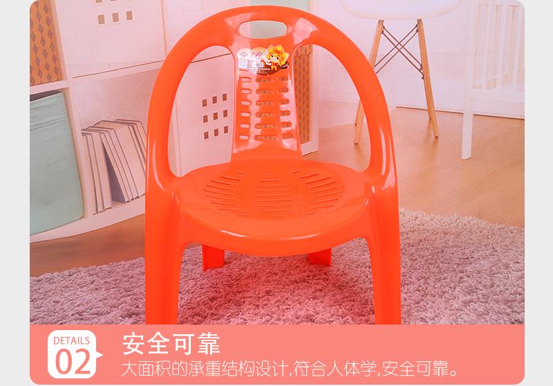 1816扶手椅_13.jpg