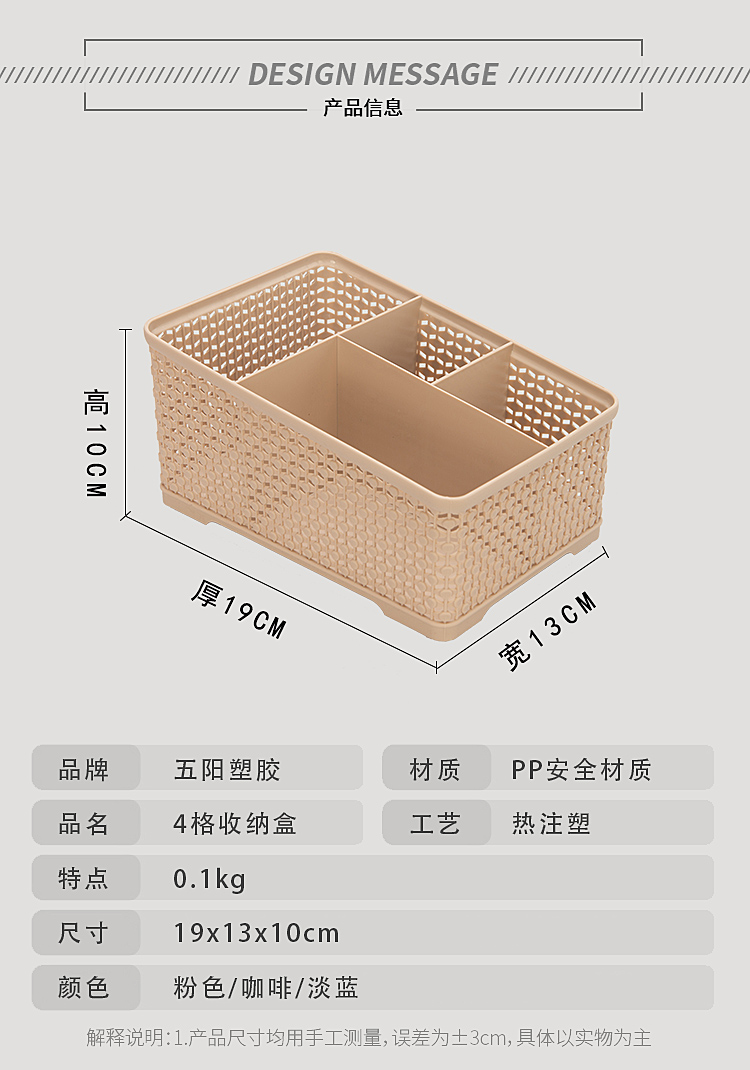 4格蓝 (6).jpg
