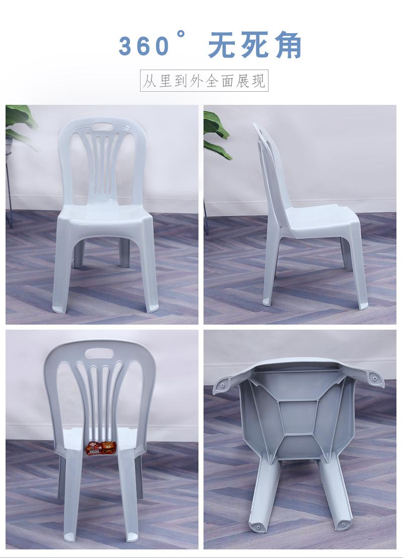 儿童靠背椅_06.jpg