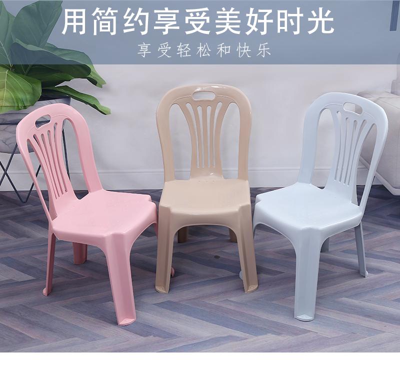 儿童靠背椅_07.jpg