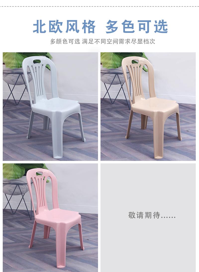 儿童靠背椅_05.jpg