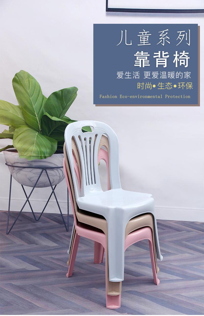 儿童靠背椅_01.jpg