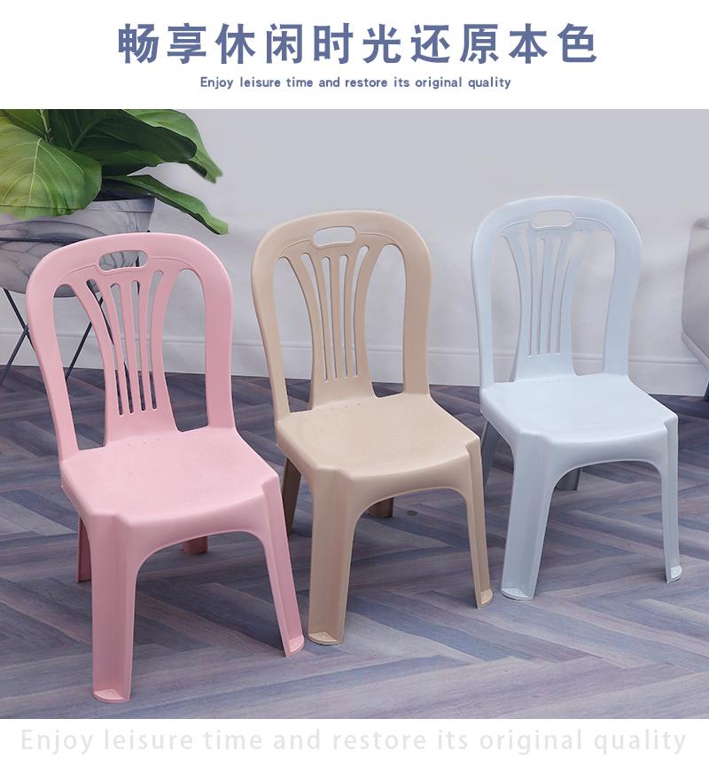 儿童靠背椅_12.jpg