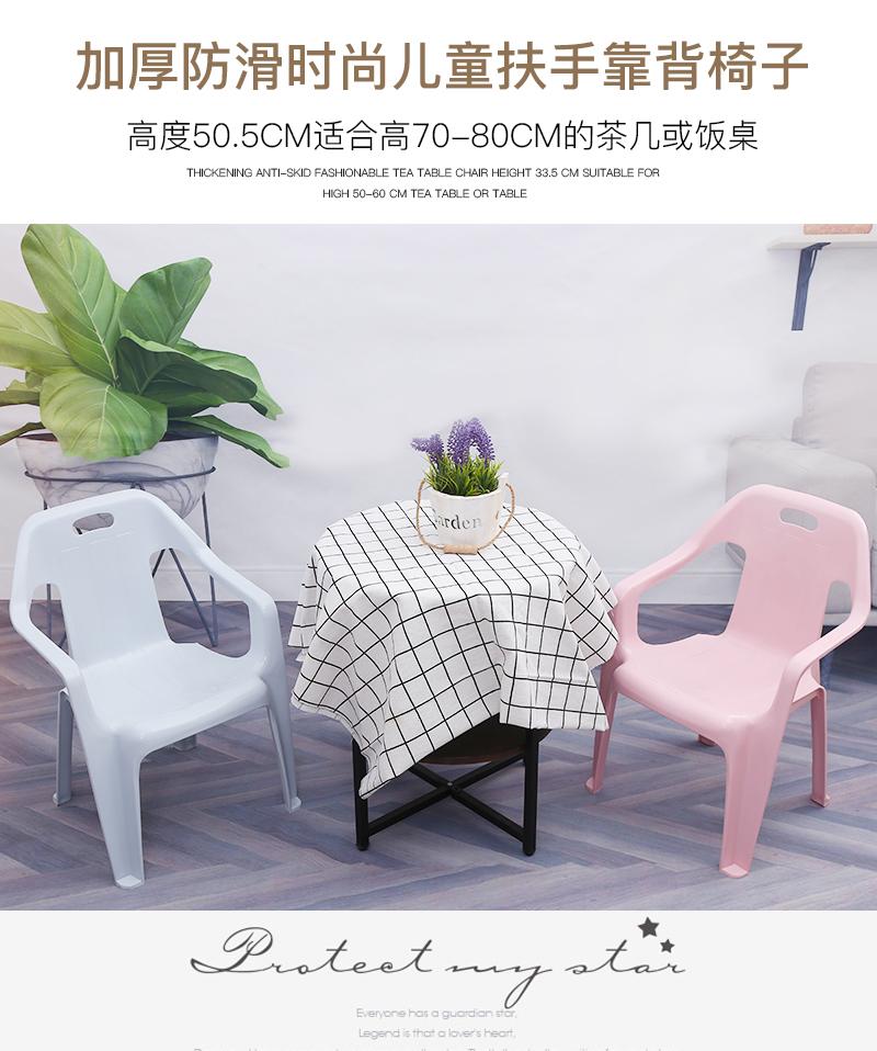 扶手靠背儿童椅详情-1_02.jpg