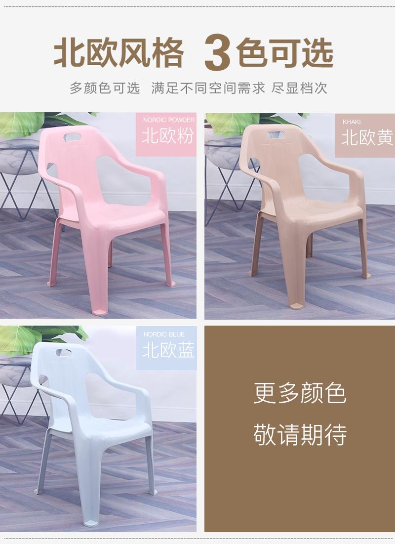 扶手靠背儿童椅详情-1_05.jpg
