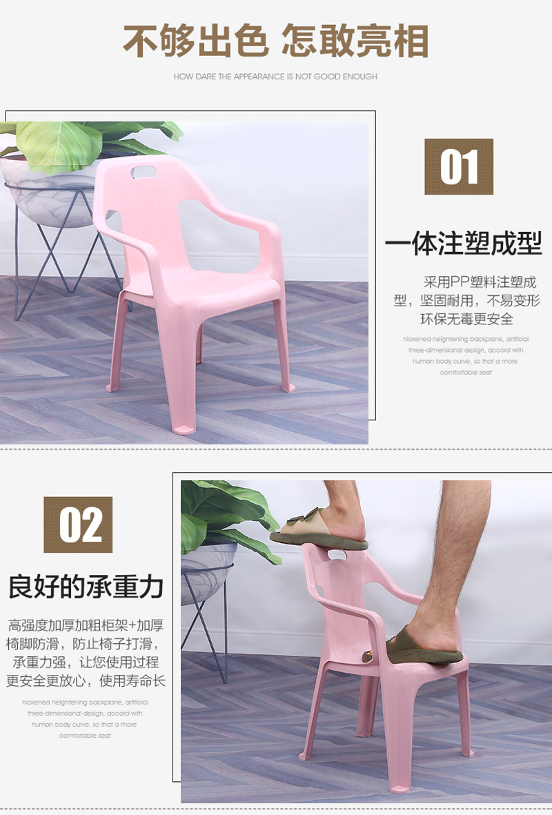扶手靠背儿童椅详情-1_06.jpg