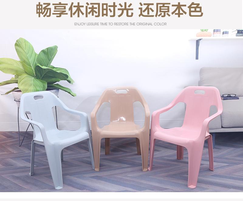 扶手靠背儿童椅详情-1_09.jpg