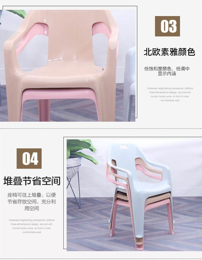 扶手靠背儿童椅详情-1_07.jpg