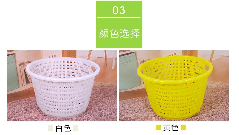 漏孔箩筐详情_03.jpg