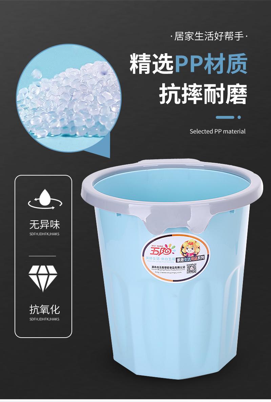 壓圈垃圾桶7030款_05.jpg