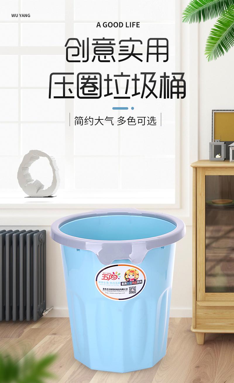 壓圈垃圾桶7030款_01.jpg