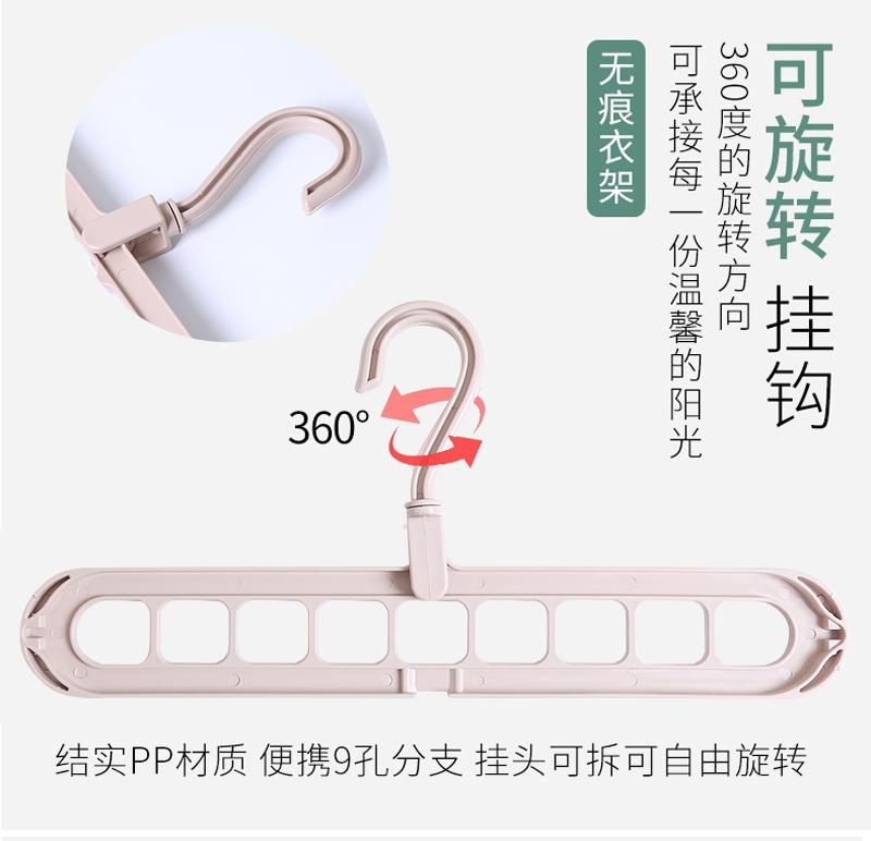 九孔横竖衣架详情_04.jpg