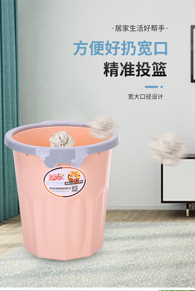 壓圈垃圾桶7030款_07.jpg