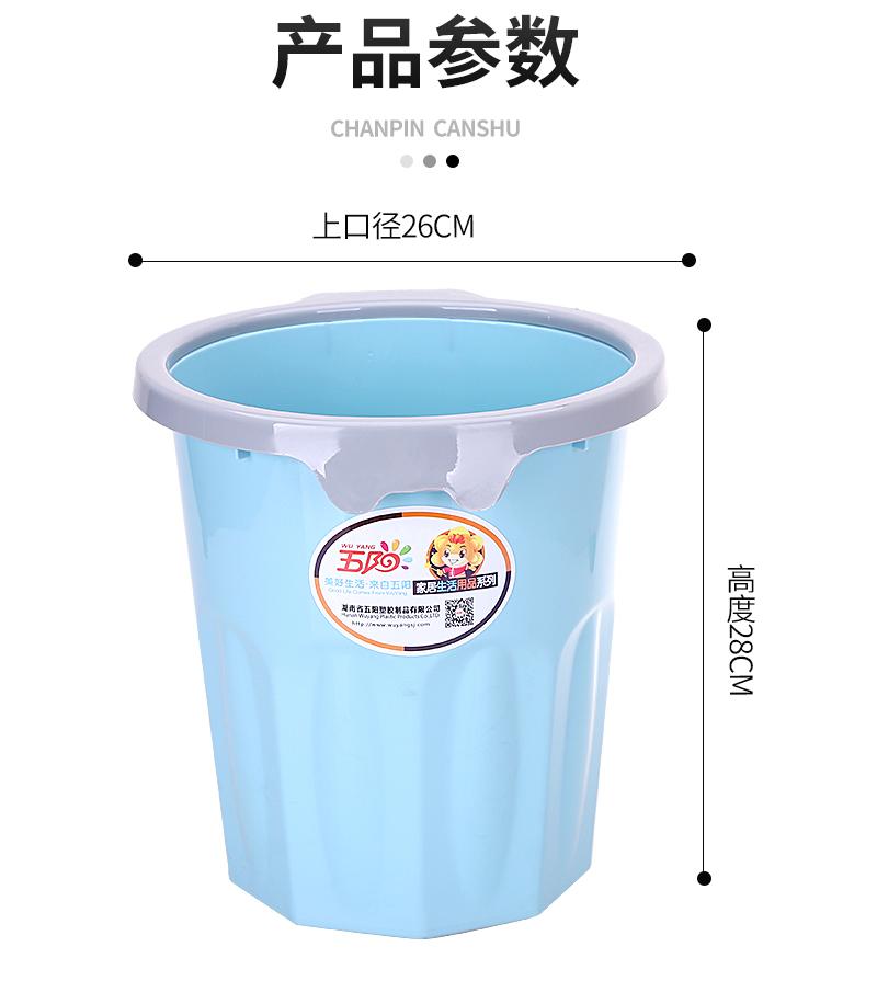 壓圈垃圾桶7030款_12.jpg