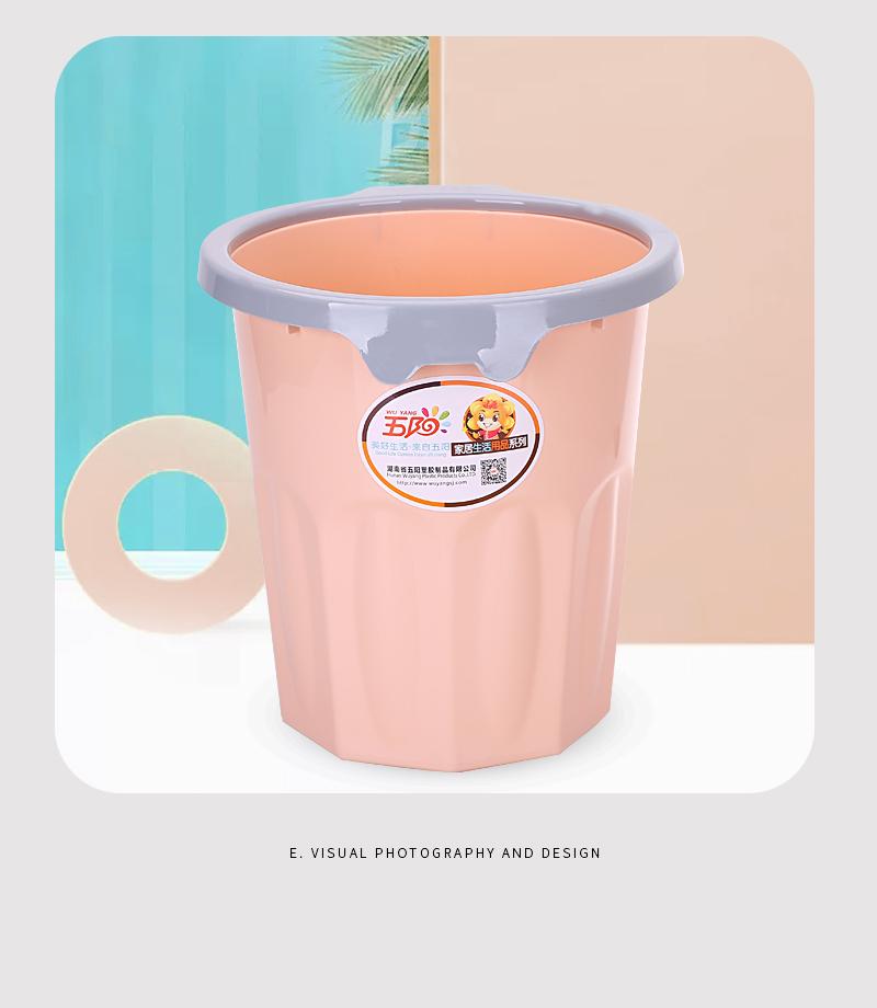 壓圈垃圾桶7030款_16.jpg